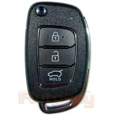 Выкидной ключ Хендай Санта Фе (Hyundai Santa Fe)   2012-2016   RKE-4F08   4D60X80   433MHz Европа   3 кнопки   Оригинал