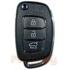 Выкидной ключ Хендай Туксон (Hyundai Tucson)   05.2015-2019   RKE-4F22   4D60X80   433MHz Европа   3 кнопки   Оригинал