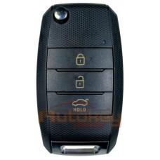 Ключ Keydiy B19-3 | для приборов KD200, KD900 | Оригинал