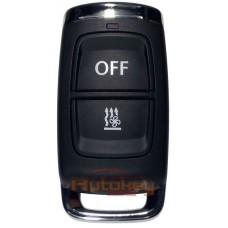Пульт управления Вебасто (Webasto) для Фольксваген (Volkswagen) 2 кнопки | 4H0 963 511 C | 4H0 963 511 D | Оригинал