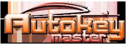 autokeymaster.ru